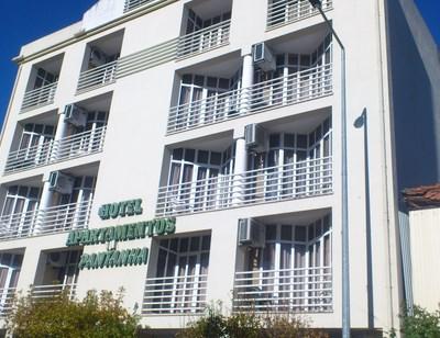 Hotel Pantanha Apartamentos *** RNET 544