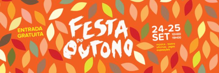 Escapadela da Semana - Festa de Outono em Serralves