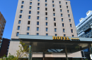 Hotel Premium Porto - Maia **** RNET 363